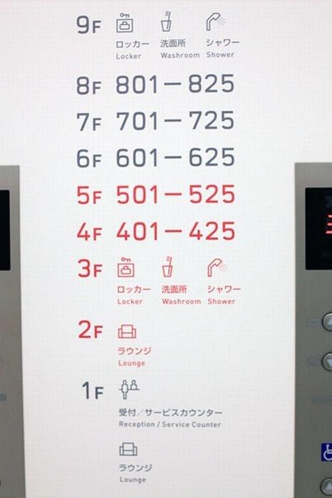 for 9h by Masaaki Hiromura
