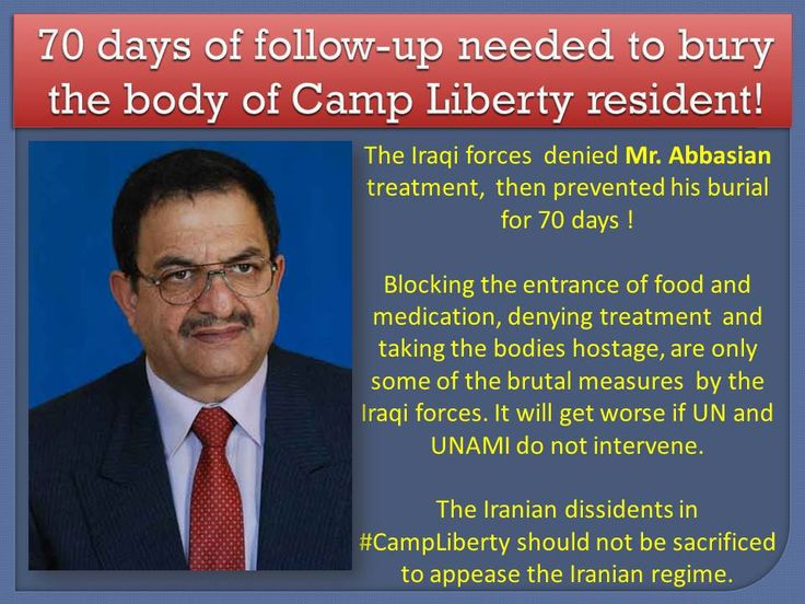 The Iraqi forces  denied Mr. Abbasian treatment,  then prevented his burial for 70 days !  Blocking the entrance of food and medication, denying treatment  and taking the bodies hostage, are only some of the brutal measures  by the Iraqi forces. It will get worse if UN and UNAMI do not intervene.  The Iranian dissidents in #CampLiberty should not be sacrificed to appease the Iranian regime.