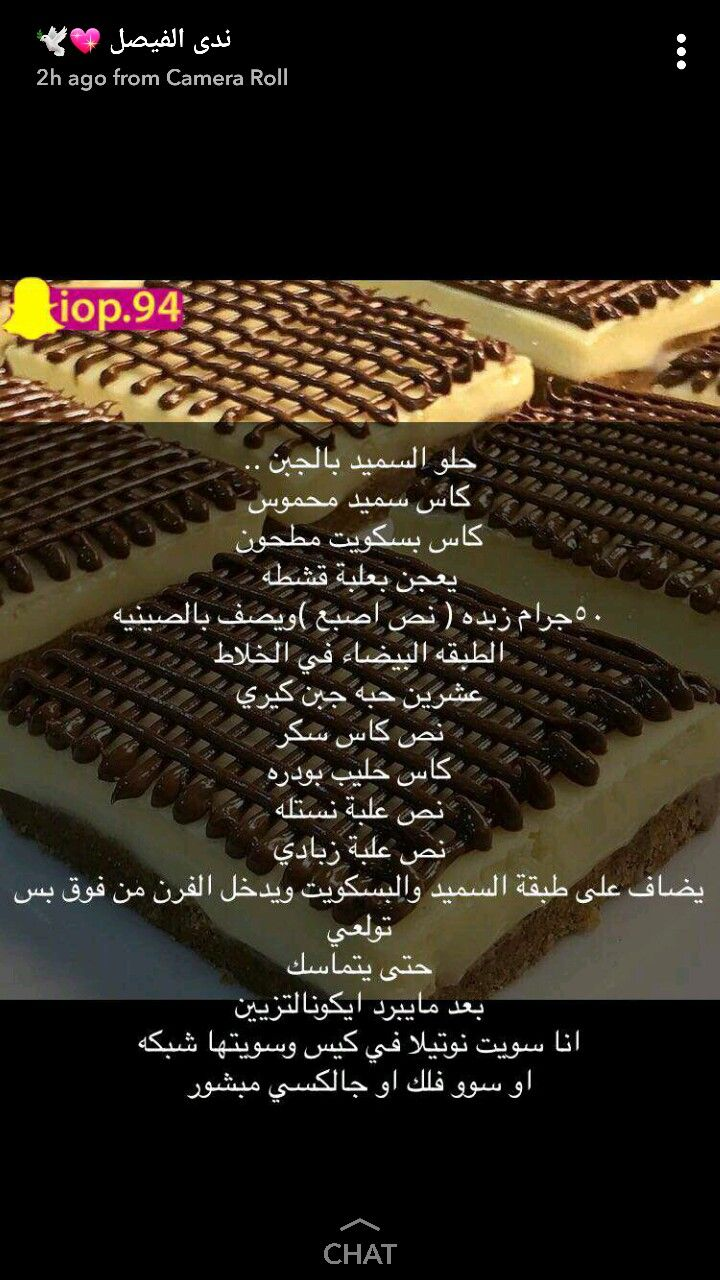 Pin By Nahed On حلويات Arabic Sweets Cakes Plus Arabian Food