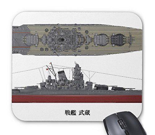 『 戦艦 武蔵 』のマウスパッド:フォトパッド( 日本の軍艦シリーズ ) 熱帯スタジオ http://www.amazon.co.jp/dp/B013Y7KF64/ref=cm_sw_r_pi_dp_UwD0vb0RZKEQY