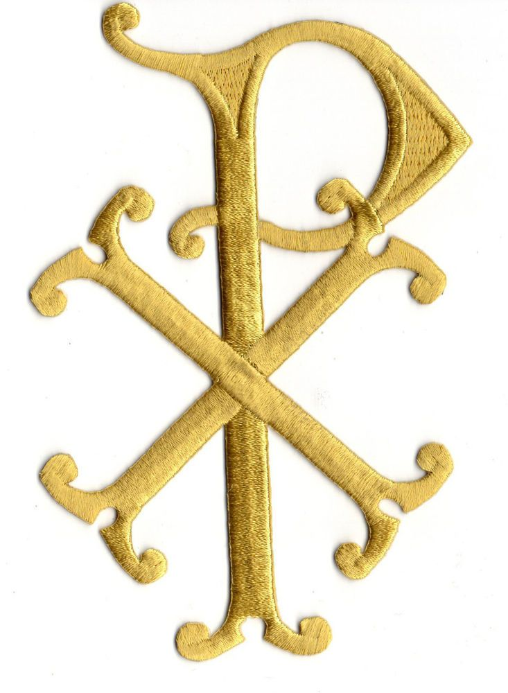 Chi-Rho Christogram-Liturgical-Vestment-Embroidered Iron On Symbol Patch - B