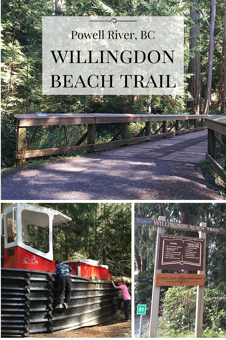 The Willingdon Beach Trail is a must-see if you're visiting Powell River, BC. See why Willingdon Beach and Willingdon Beach Trail are both great places to take the family for the day.
