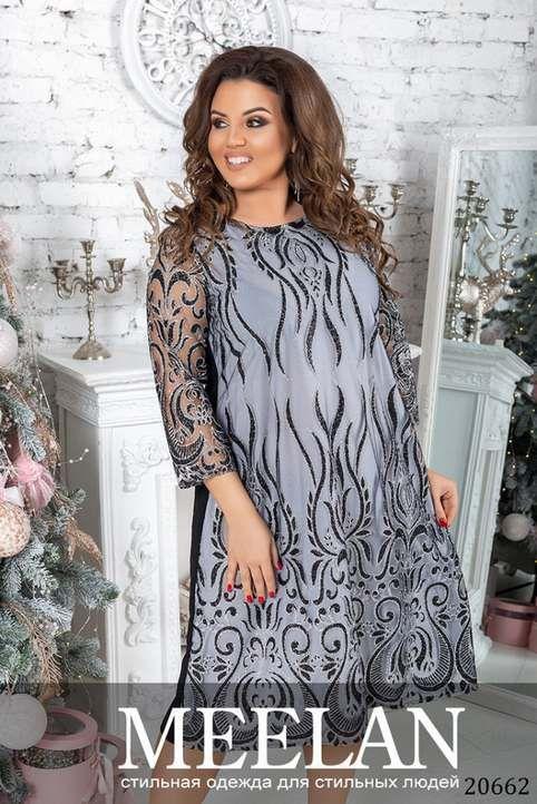 268c6d151b5628b Новогодняя коллекция платьев больших размеров украинского бренда MeeLаn  2019 | для курпулентных дам in 2019 | Платья, Большие размеры, Платья  больших ...