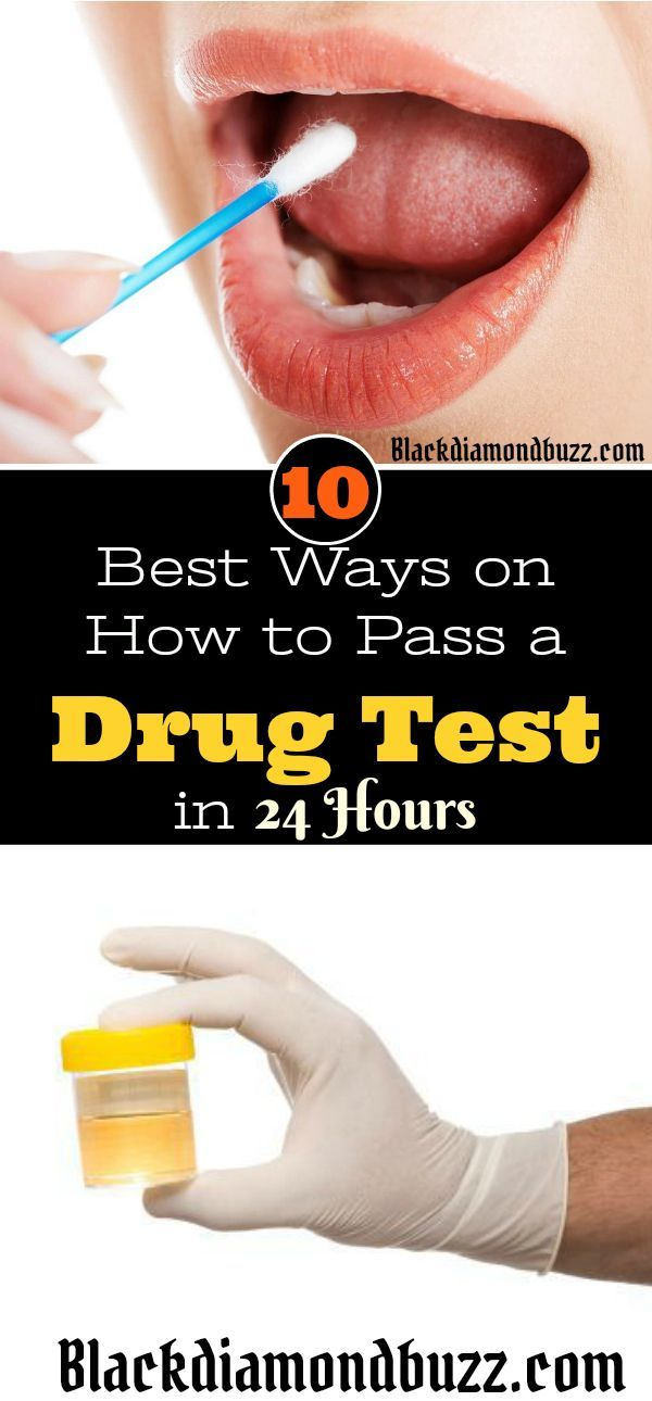 Are best way to pass piss test