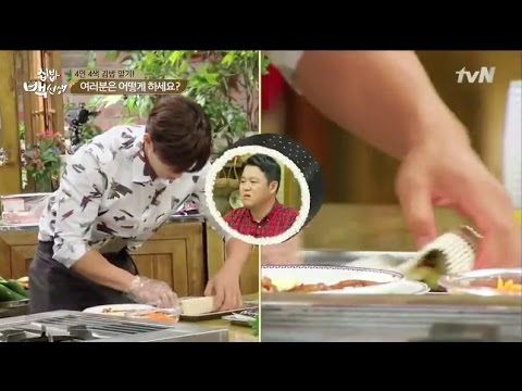 Song Jae Rim - 2015 15th September Making kimbap cut (HCMB) - YouTube