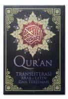 Al-Qur'an As-Salam, Transliterasi Arab – Latin dan Terjemah (A4)