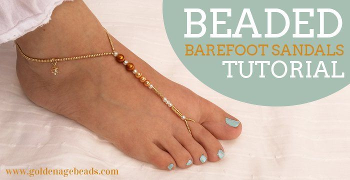 We have a fun summer jewelry-making tutorial for you today on how to make a pair of beaded barefoot sandals! If you're heading off to the beach this summer, these are sure to dress up your bare feet…
