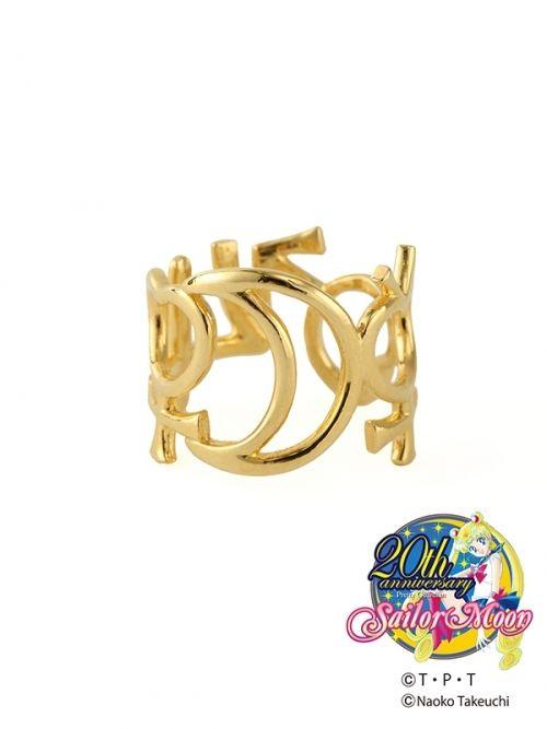 """sailor moon"" ""sailor moon merchandise"" ""sailor moon toys"" ""sailor moon collectibles"" ""sailor moon ring"" ""sailor moon jewelry"" ""honey salon"" japan anime fashion shop ring jewelry gold"