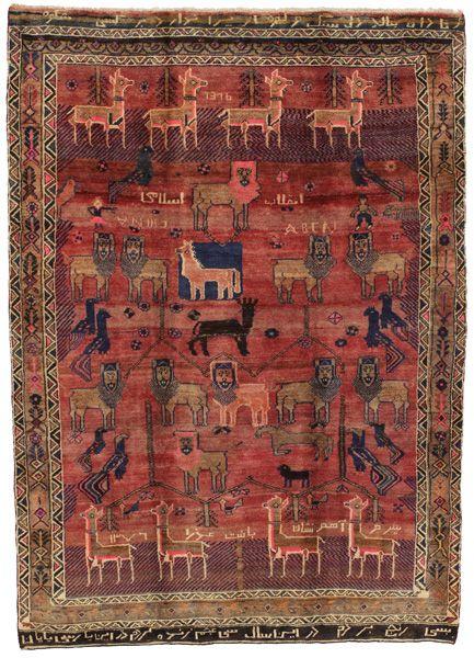 Lori - Gabbeh 250x178 - CarpetU2