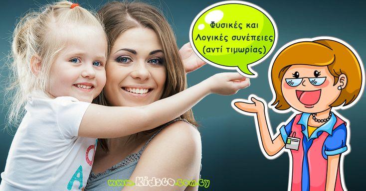Ενθάρρυνση, επικοινωνία, θετικό παράδειγμα: πως να φροντίσουμε την ψυχική υγεία των παιδιών μας