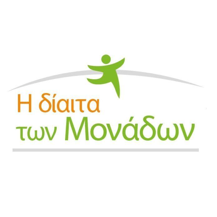 Ενδεικτικά εβδομαδιαία προγράμματα με 6 μονάδες – Diaitamonadwn.gr