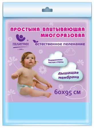 """Впитывающая многоразовая 60х95 см  — 799р. --------------------- Простыня Пелигрин впитывающая многоразовая очень удобна в повседневном использовании. Мягкая, приятная на ощупь, впитывающая простыня выполнена из специальной четырехслойной ткани, которая пропускает нежелательную жидкость в нижние слои и быстро высыхает. Полиуретановая мембрана препятствует протеканию - вся влага остаётся внутри. Также благодаря """"дышащей"""" структуре простыня обладает хорошей теплопроводностью и…"""