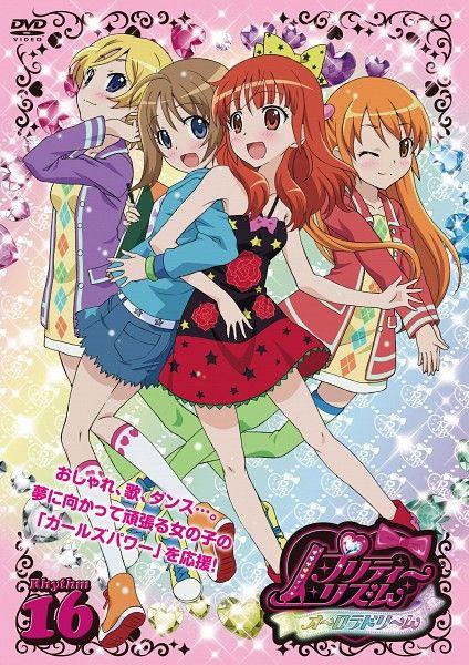 Tags: Anime, DVD (Source), Scan, Official Art, Pretty Rhythm: Aurora Dream