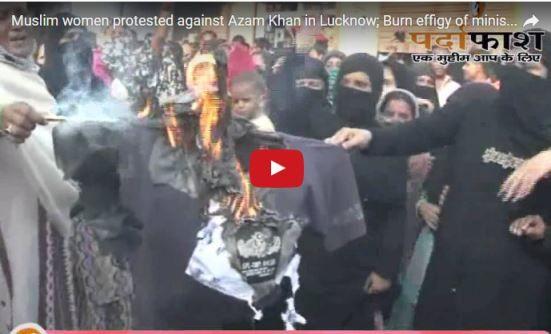 मुस्लिम महिलाओं का टूटा सब्र- आज़म खान के ख़िलाफ़ की बगावत, पुतला फूँक की जबरदस्त नारे बाज़ी !