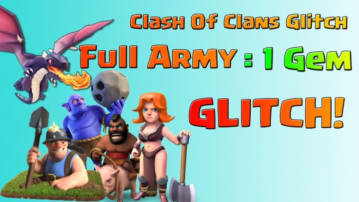Clash Of Clans Glitch 2016. New Clash Of Clans Glitch. Clash Of Clans New Glitch 2016. Now you can Fill Up Your Army Capacity by this new clash of clans glitch. http://ift.tt/2eEeftr In this clash of clans new glitch we will watch how to glitch clash of clans full army capacity With Any Troop By 1 Gem . Enjoy this Clash Of Clans New Glitch until Supercell fix/patch it up!  In this clash of clans glitch video we will watch an amazing clash of clans new Halloween glitch 2016. In this coc…