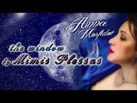 Anna Morfidou - to parathiri [ the window ] - YouTube