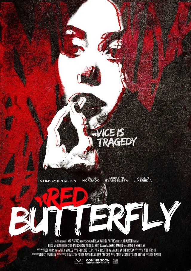 Red Butterfly 2013