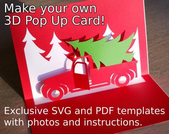 Christmas Truck Popup Card Template Svg Pdf For Cricut Etsy Diy Christmas Cards Christmas Card Template Pop Up Cards
