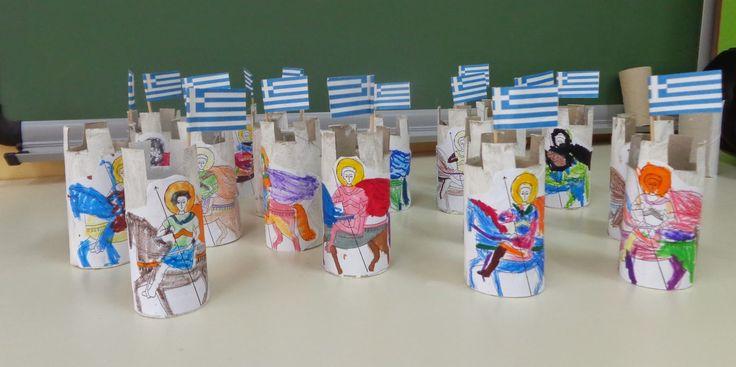 Πάμε Νηπιαγωγείο!!!: Θεσσαλονίκη: Η πόλη μας γιορτάζει!!!
