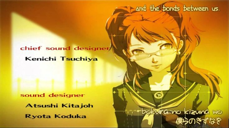 persona 4 which poet tanabata