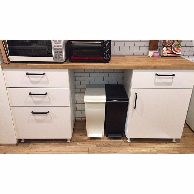 キッチン 食器棚 ゴミ箱 ディアォール キッチンカウンター などの