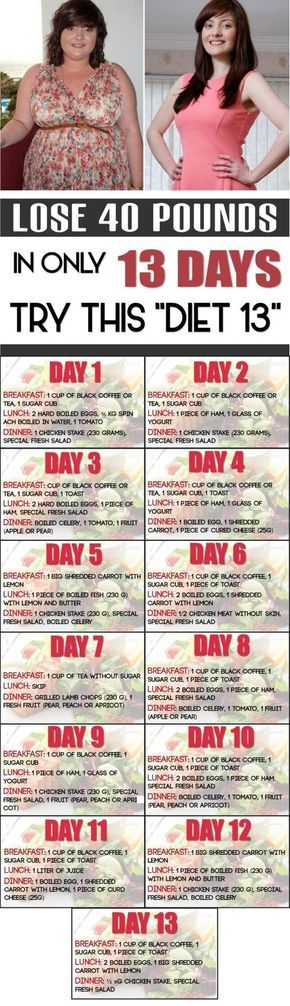 "LOSE 40 POUNDS IN ONLY 13 DAYS. TRY THIS ""DIET 13"""