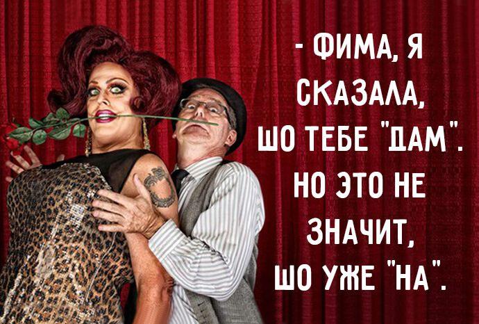 Одесса - это особенный город, откуда просто невозможно вернуться с плохими эмоциями. А все потому, что у одесситов...