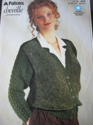 Chenille Knitting Patterns : Patons knitting pattern 3935 ladies chenille jacket Bust 32 - 42