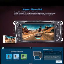 US $257.00 4 Core Android 6.0 Car DVD GPS For Ford Mondeo Focus 2 S-max 2007 2008 2009 2011 2013 with Radio Navigation 1G/16G. Aliexpress product