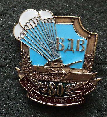 Superb  Russian   Vdv   80 Years 1930-2010 Pin     Badge  Heavy Rare #2