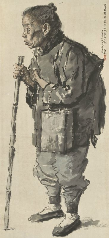 Jiang Zhaohe (1904 – 1986), Old Women, 1938. Ink and colour on paper, hanging scroll, 116 x 53cm