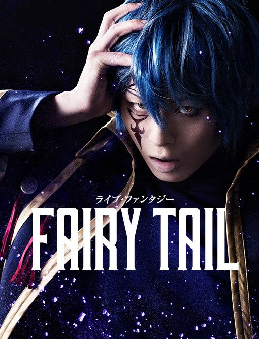 The official website for the stage play of Hiro Mashima's Fairy Tail manga revealed a visual of Hirofumi Araki in costume as Jellal (Feb 2016)