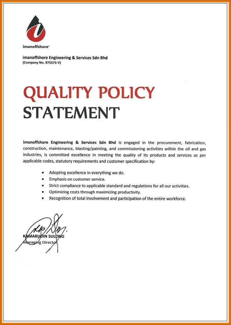 Quality Policy Example Policy Statement Examples Quality