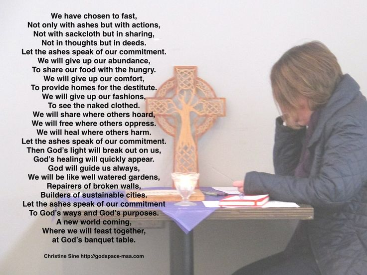 This year's Ash Wednesday prayer is adapted from Isaiah 58 - one of my favourite scriptures to meditate on at this season. I suggest that after you read through the prayer, you then read the script...
