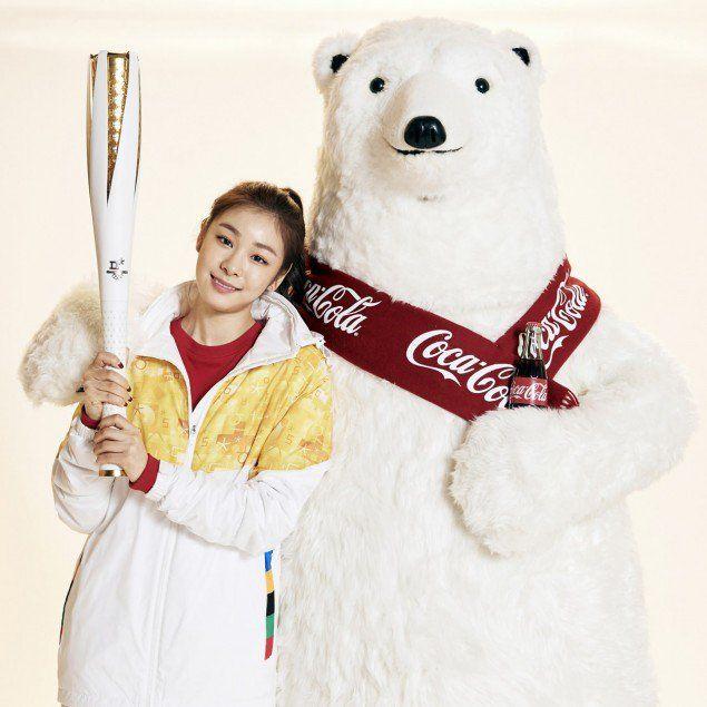 Park Bo Gum and Kim Yuna pair up for 'Coca-Cola'   allkpop.com