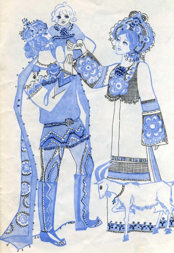 Иллюстраторы детской книги: Юфа Тамара