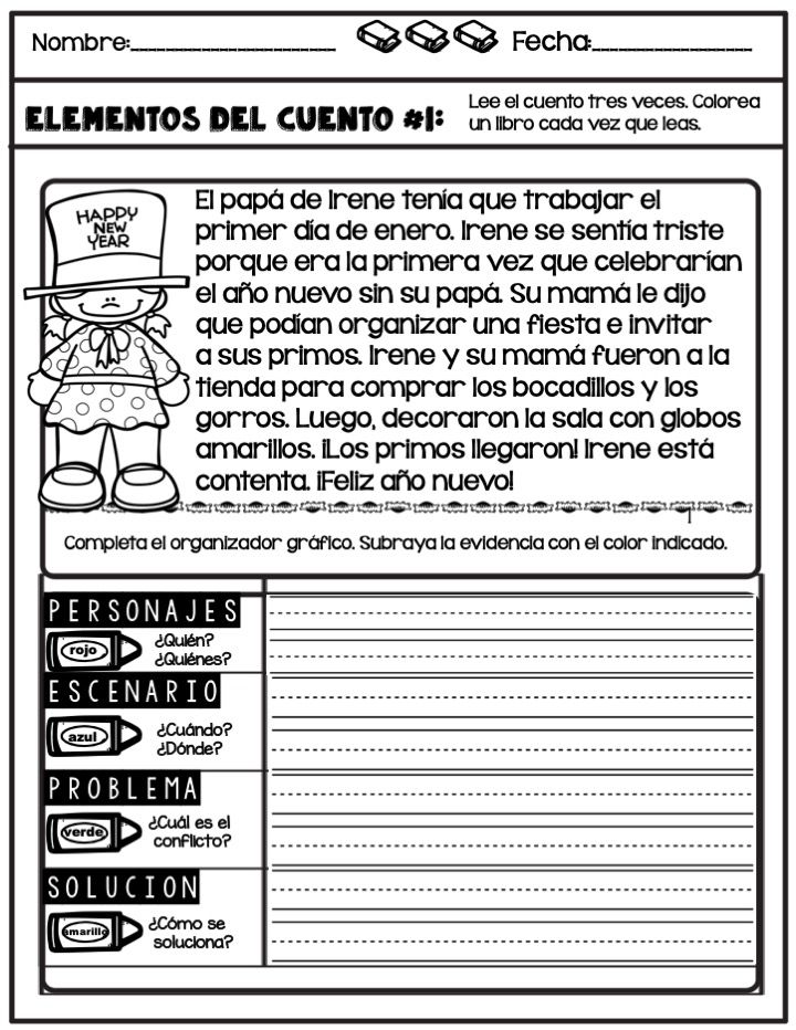 JANUARY READING COMPREHENSION: STORY ELEMENTS IN SPANISH Reading  Comprehension, Comprehension, January Reading
