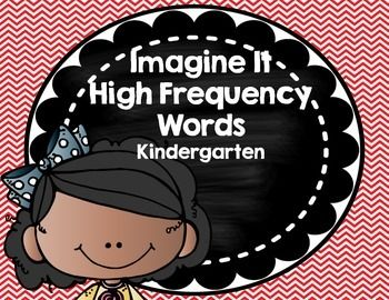 how to use high frequency