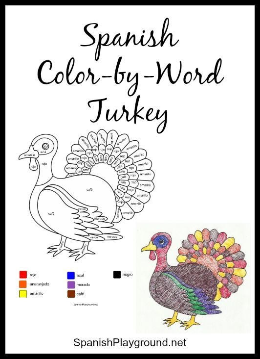 Spanish colors fill this Thanksgiving turkey, but they are only words! Kids color the spaces using the key. They create a beautiful turkey while they learn.