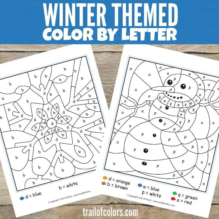 Winter Color by Letter Free Printable
