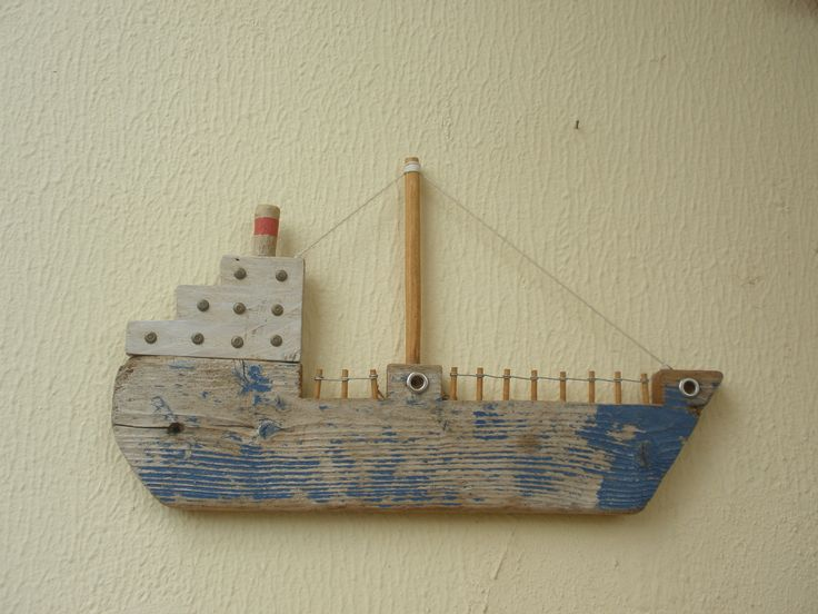 ship made by wood from the see !!! agas dimitris