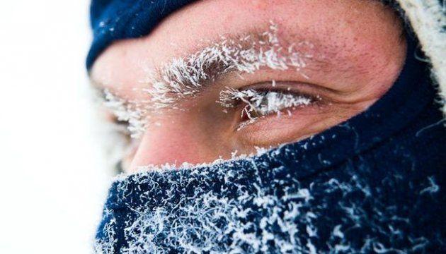 #world #news  Four people died from hypothermia in Ukraine for last week - Health Ministry  #FreeKlyh #FreeKostenko