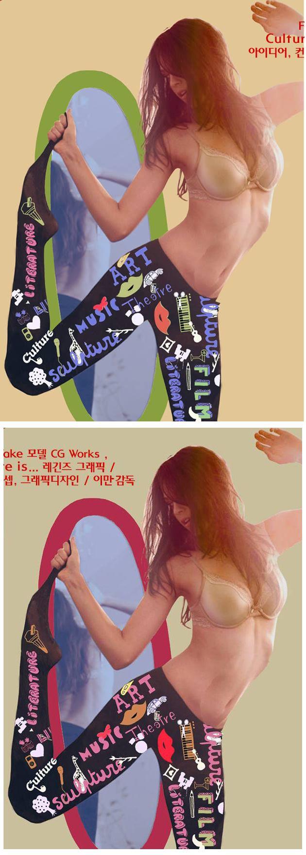 'Culture is .. ' 레긴즈의 그래픽 디자인   젊음의 아이콘인 팝문화(Pop Culture)의   타이포그패피를 활용한 레긴즈 디자인. 이만감독의 아이디어와 CG Works 입니다