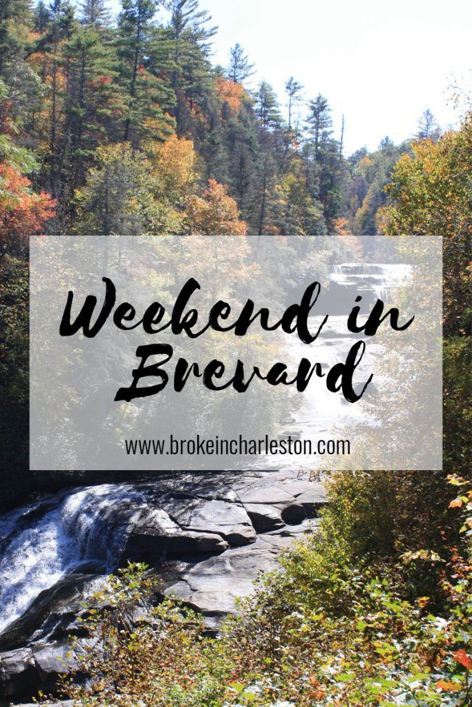 Weekend in Brevard, NC: the Land of Waterfalls