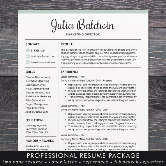 "★ Spring BOGO Sale! Buy one resume get one FREE with coupon code: BOGOSPRING ★   Need a resume design makeover? The instant download ""JULIA"