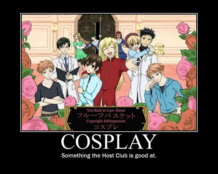 oh my gosh! they're cosplaying Fruits basket! *SCREAM in a really fangirlish way*!!!!!!!!!!!!!!!!!!!!!!!!!!!!