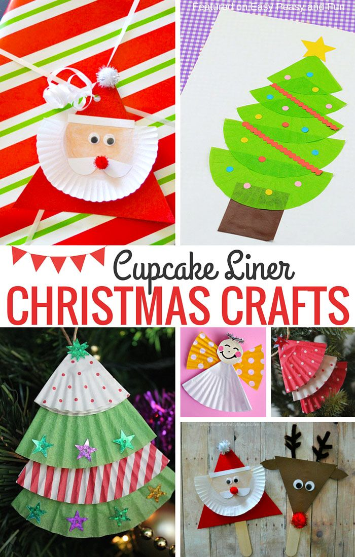 Christmas Cupcake Liner Crafts - Easy Peasy and Fun