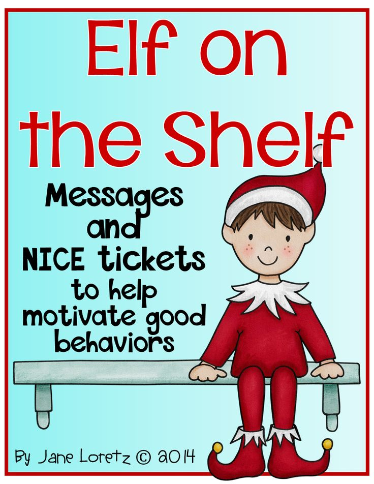 ELf on the Shelf and a Cyber Monday Sale