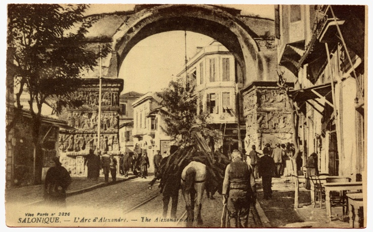 Arco de Galerio. 1910. Thesaloniki