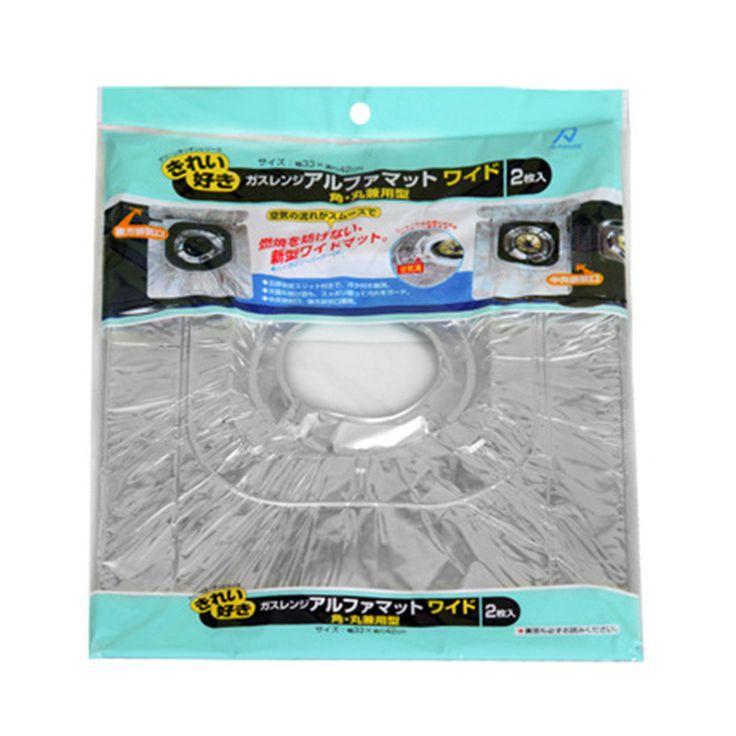 2pcs Gas Stove Aluminium Foil Paper Drip Pan Liners Clean Pad High Temperature Resistant Anti-oil Pan Cleaning Burner Covers p40